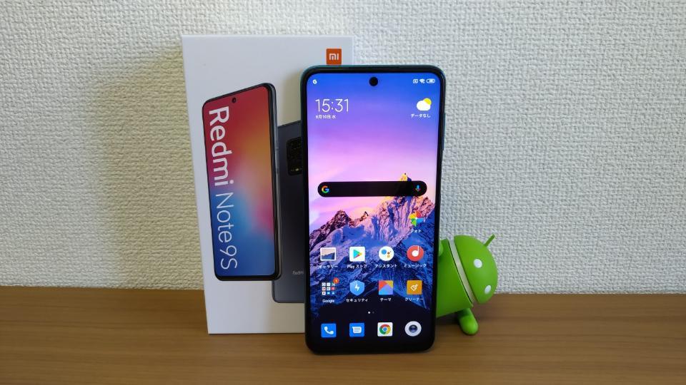 Xiaomi「Redmi Note 9S」の概要と特長