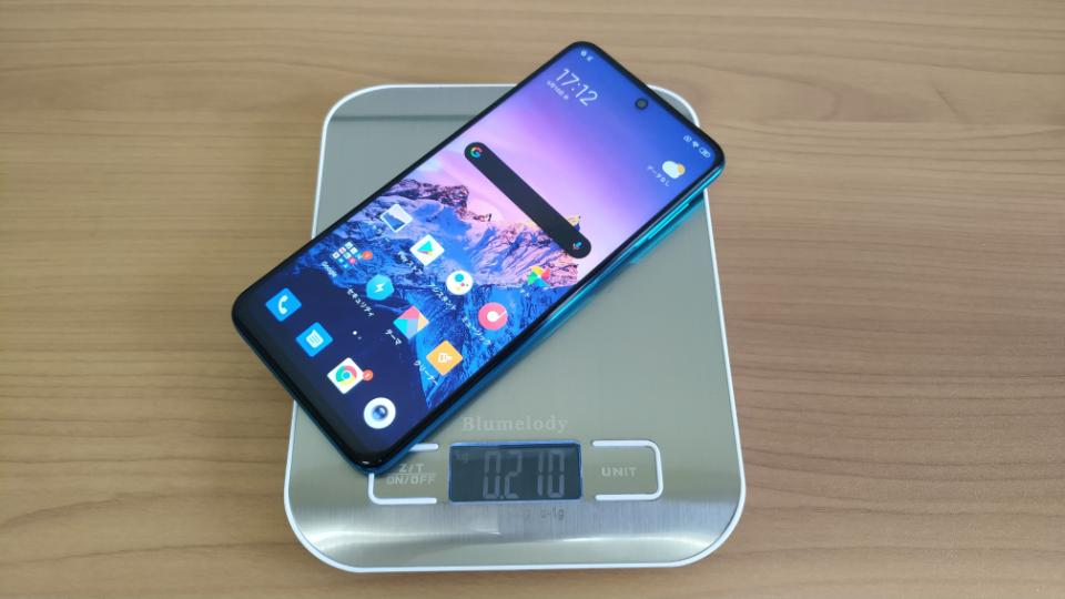 Xiaomi「Redmi Note9S」の本体重量