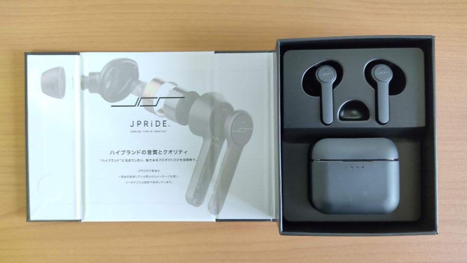 JPRiDE「TWS-520」の「内箱」