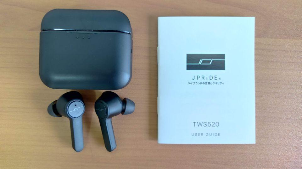 JPRiDE「TWS-520」のスペック