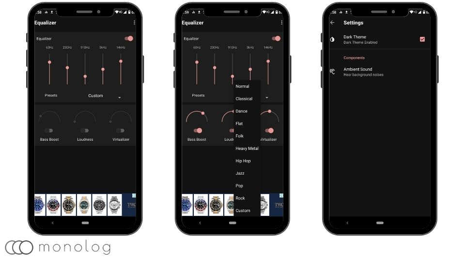 Androidのイコライザー「Flat Equalizer BassBooster」