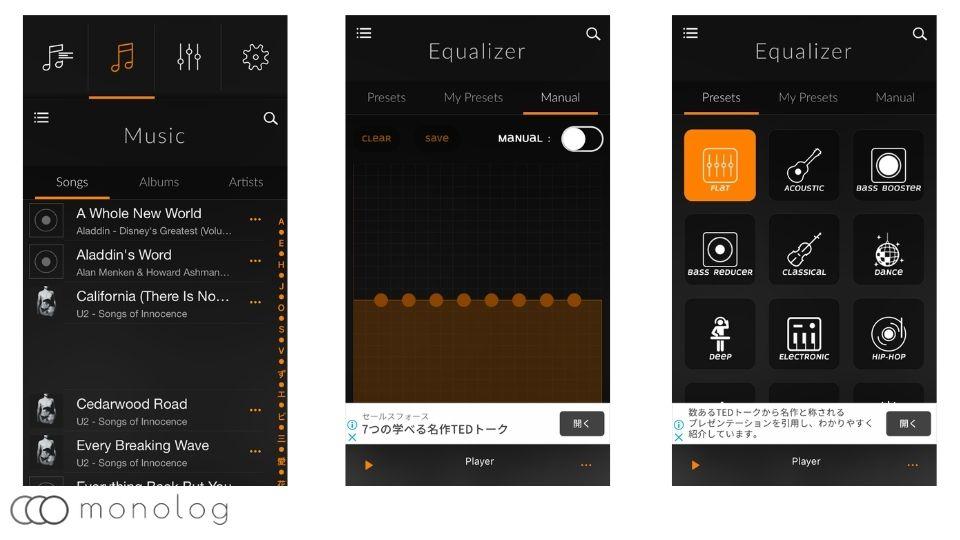 iPhoneのイコライザー「イコライザー+音量ブースタープレーヤー&効果音」
