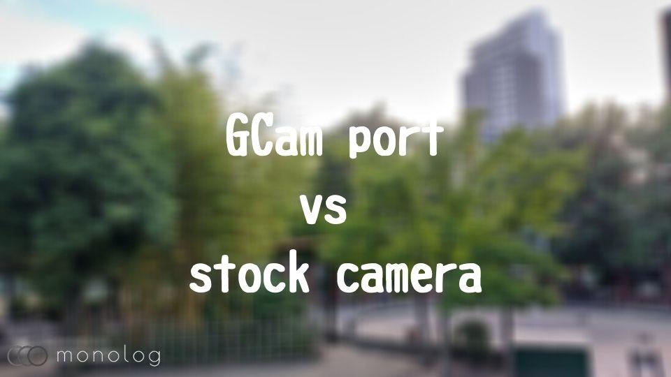 Xiaomi「Redmi Note 9S」でGCamのカメラ性能チェック