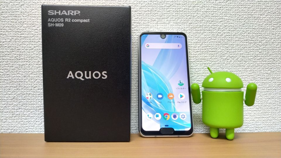 SHARP「AQUOS R2 Compact」の概要と特長