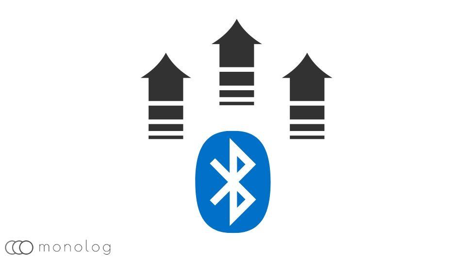Bluetoothの通信距離を伸ばす方法