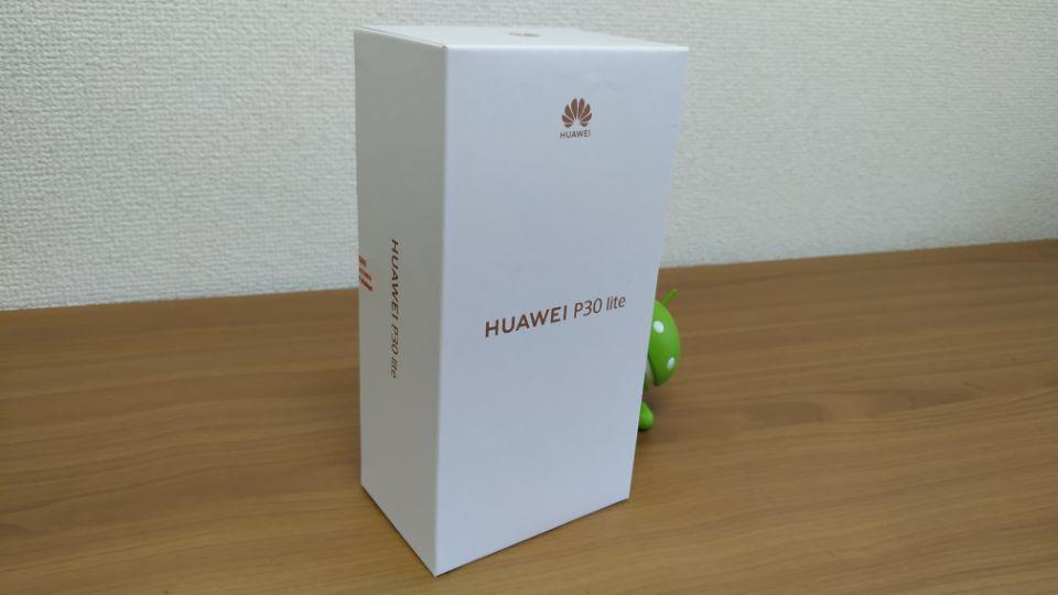 「HUAWEI P30 Lite」のiPhone並の高品質な「外箱」