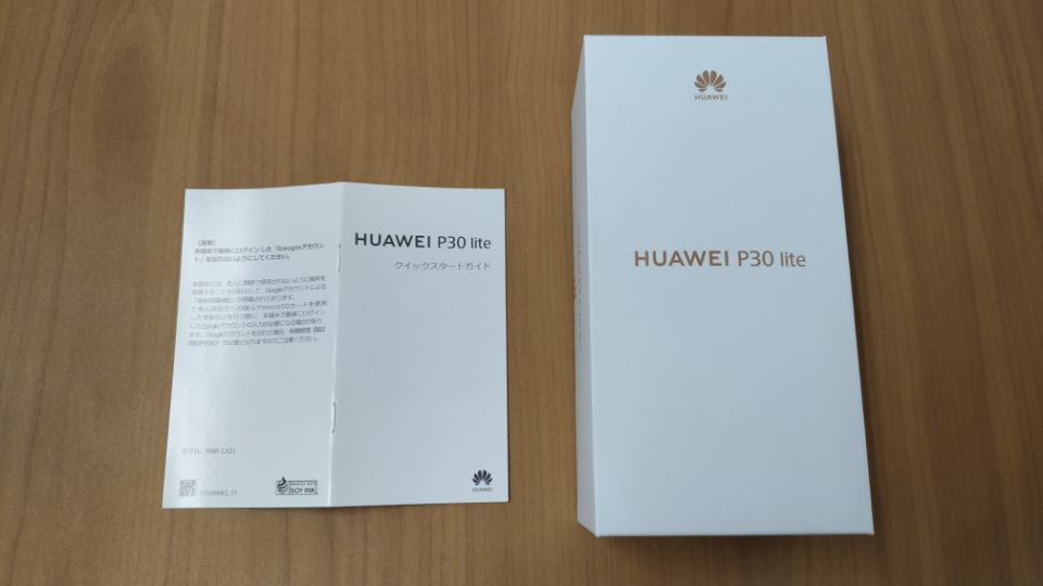 「HUAWEI P30 Lite」のスペック