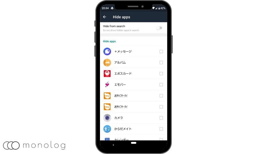 Evie Launcher」の「Hide apps」
