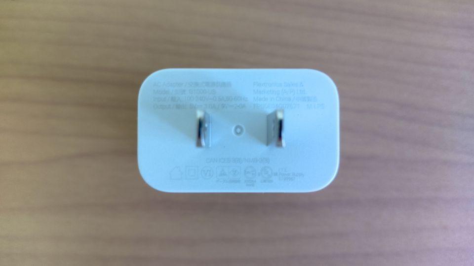 「Google Pixel 4a」の充電器