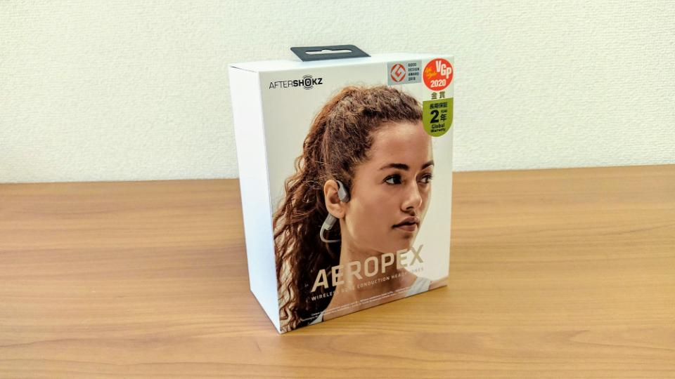 AfterShokz「AEROPEX」の外箱