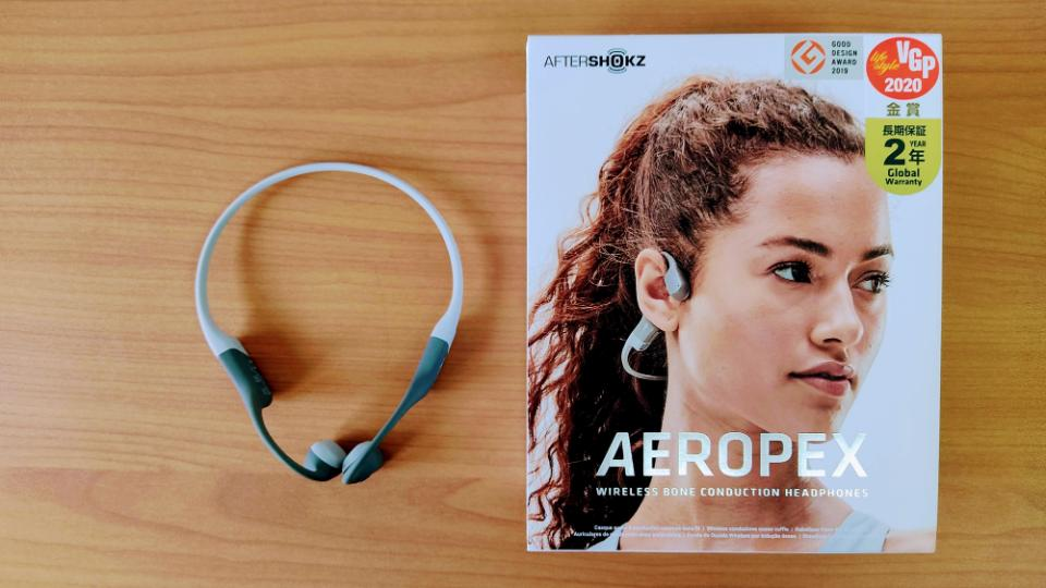 AfterShokz「AEROPEX」の概要と特長