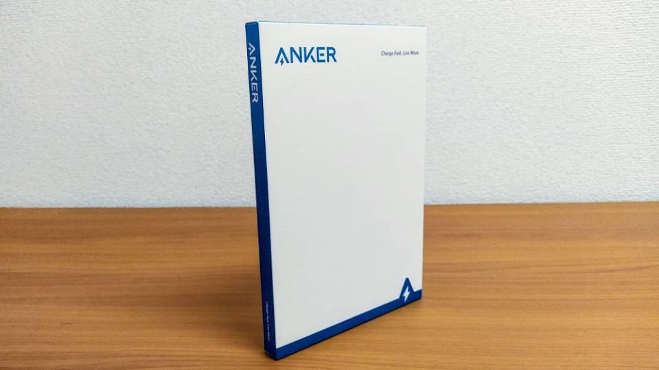 Anker「PowerWave 10 Pad」改善版の外箱