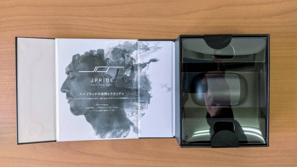 JPRiDE「TWS-X」の内箱