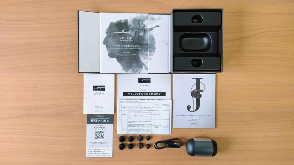 JPRiDE「TWS-X」の同梱物
