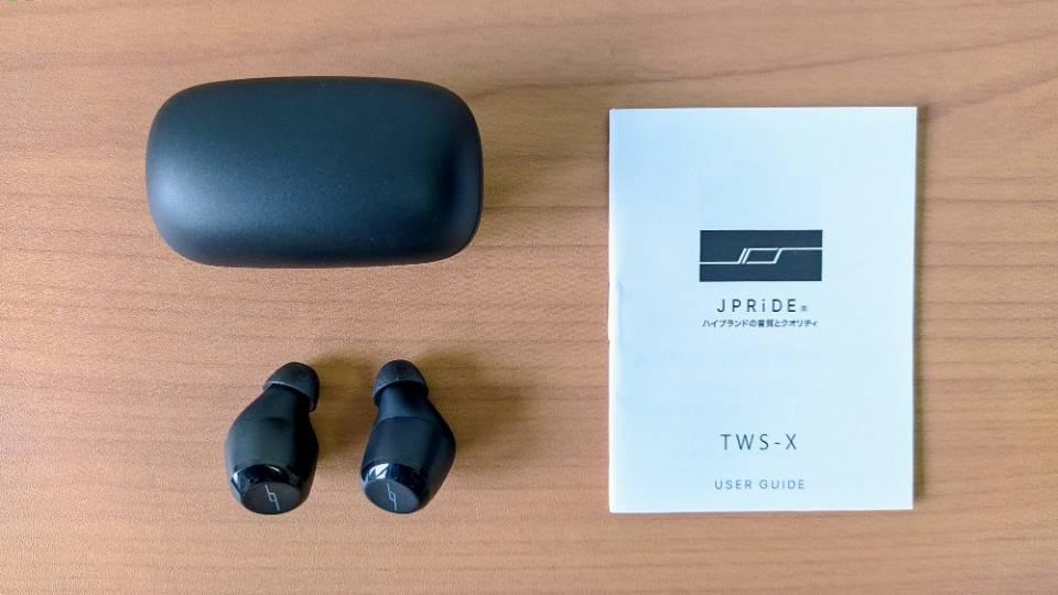 JPRiDE「TWS-X」のスペック