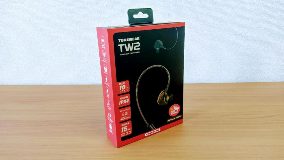 「TUNEWEAR TW2」の外箱