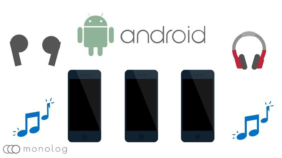 「TWS Plus」対応のスマートフォン