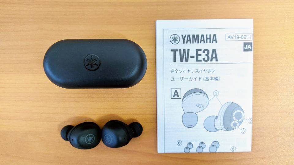 ヤマハ「TW-E3A」のスペック